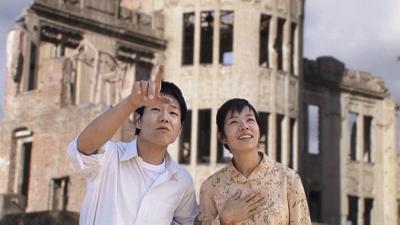 Japan Film Festival Back of Destiny