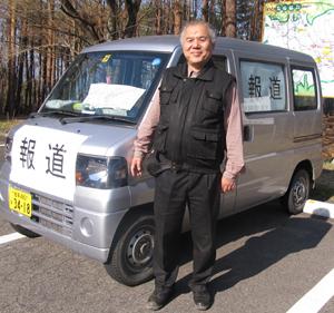 Nibei Shige Higashi