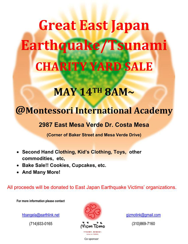 Japan Disaster Relief Charity Event Update Cultural News