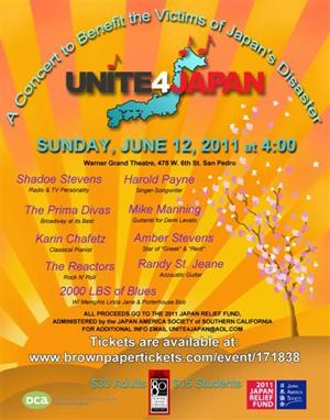 Unite 4 Japan
