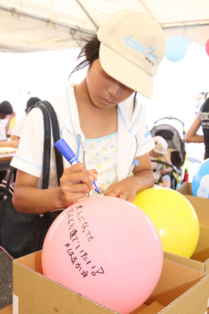 Ofunato Sakari Tanabata Balloons from Anjo
