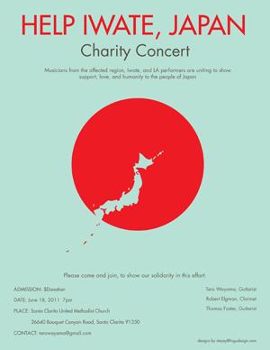 Help Iwate Santa Clarita June 18