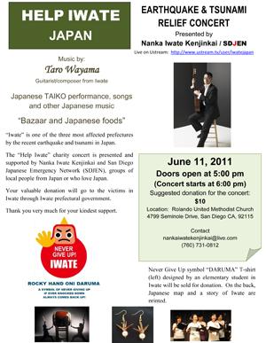 Help Iwate San Diego Concert June 11