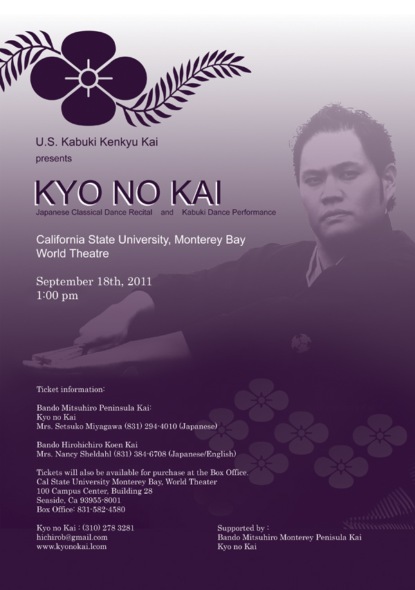 Kyo No Kai Monterey Bay Sep 18