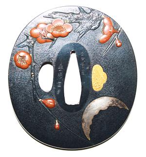 Nisei Week Sword toshiyuki circa 1800 s Edo Kinko