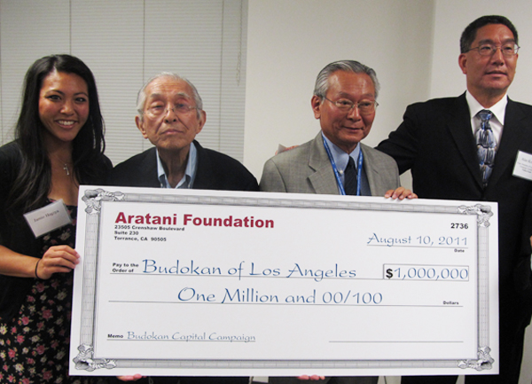 Budokan Donation from Aratani Foundation