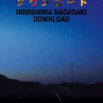 Film Hiroshima Nagasaki Download