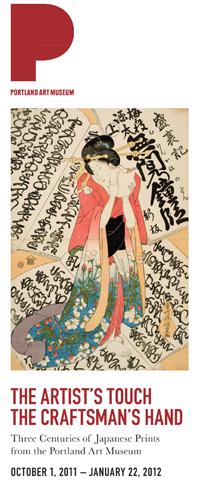 Portland Art Museum Three Centuries of Japanese Prints
