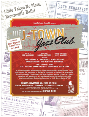 Grateful Crane J Town Jazz Club