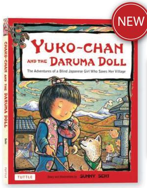 Sunny Seki's Daruma Book