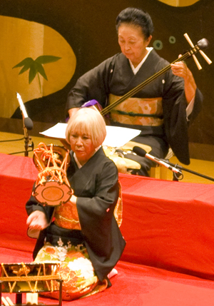 Kotohajima Kikusa Yasoyo