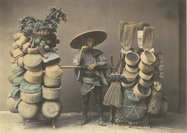 PAM Meiji Japan Basket Seller
