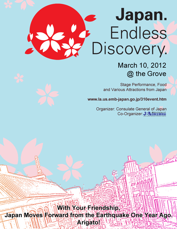 Japan Endless Discovery Poster