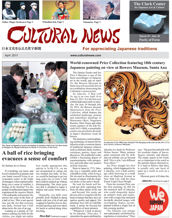 Cultural News 2011 04 April b Page 1