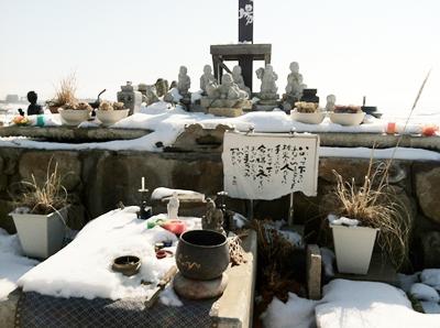 Tohoku Memorial Hajikami Jifukuji