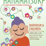 Buddhist Hanamatsuri 2012 April Poster