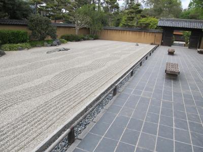 Huntinton JGarden 08 Zen Garden