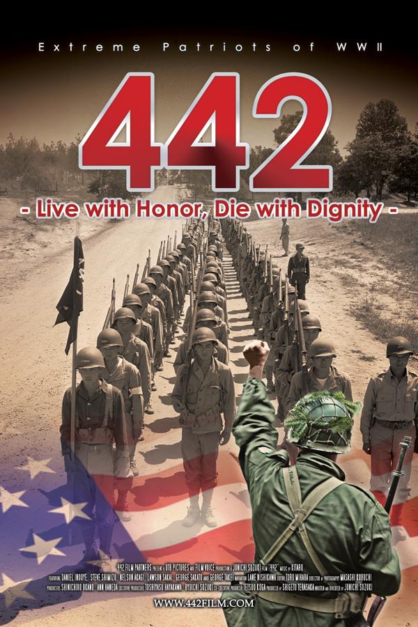 Film 442 Poster