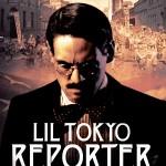 Little Tokyo Reporter