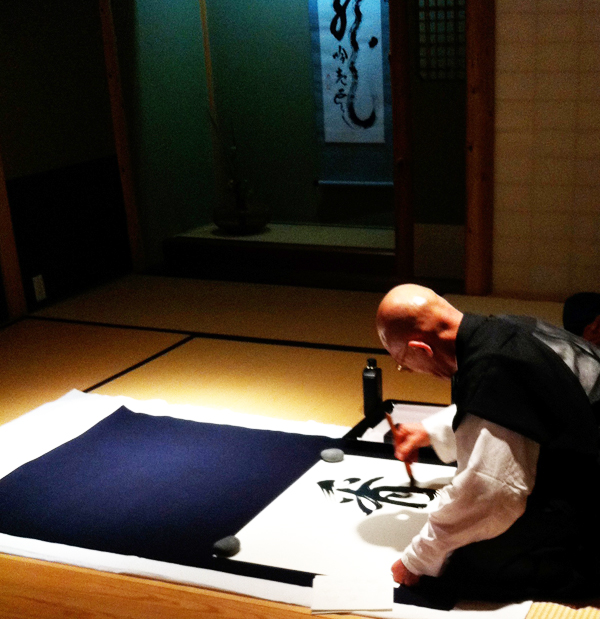 2012 LACMA to invite master of Zen calligraphy, Sept 15 (Sold Out)