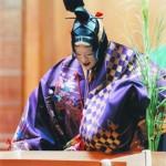 20120917 JACC Noh Kanze