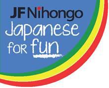Japan Foundation Japanese for Fun Logo