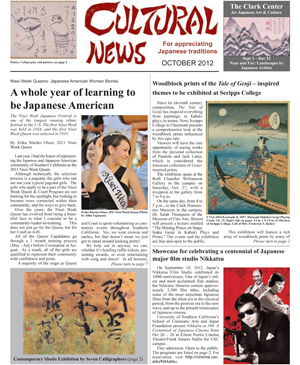 Cultural News 2012 Oct Front Page