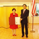 20121209 P02 CGJ Commendation Kaneko Bishop
