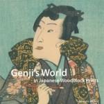 20130111 P01 Book Genji World