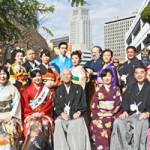 20130111 P03 Listing 01 Kimono Club 2013 by Okada