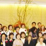 20130111 P03 Listing 04 Kitajima Ikebana