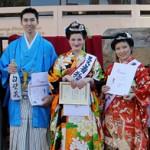 20130111 P03 Mr and Miss Kimono LA 2013