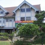20130111 P06 Listing 04 Japanese Language Kyodo System