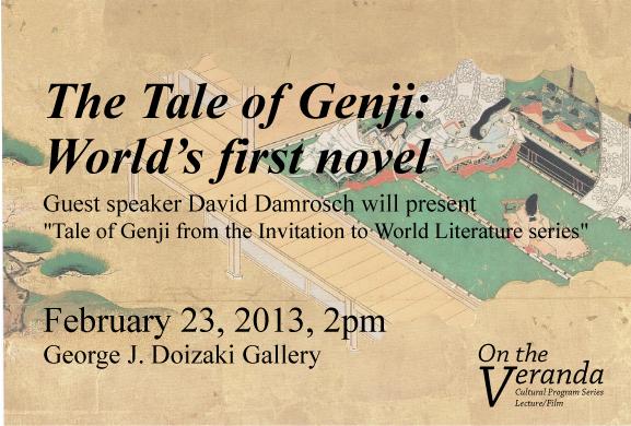 20130125 JACCC Veranda Tale of Genji