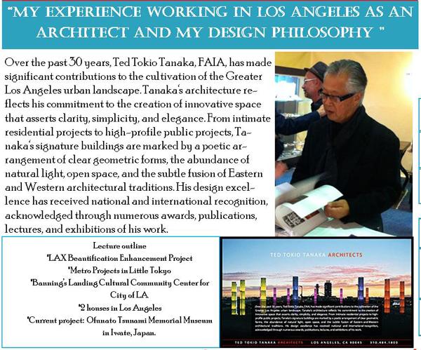 20130302 NIbei Networking Ted Tanaka