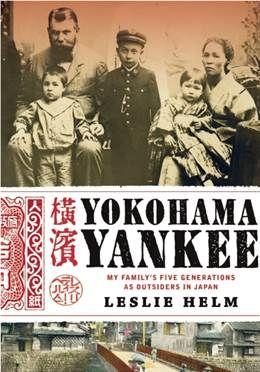 130409 Meet Author YokohamaYankee