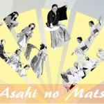 20130506 UCLA Odori Asahi no Matsu