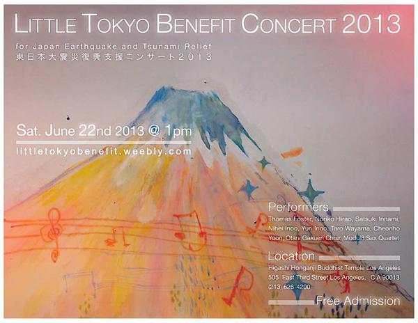 20130622 LT Benefit Concert 2013 for Tohoku