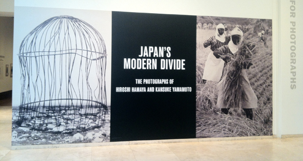Getty Photo Exhibition: Japan's Modern Devide