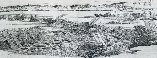 USC Premodern Japan Studies
