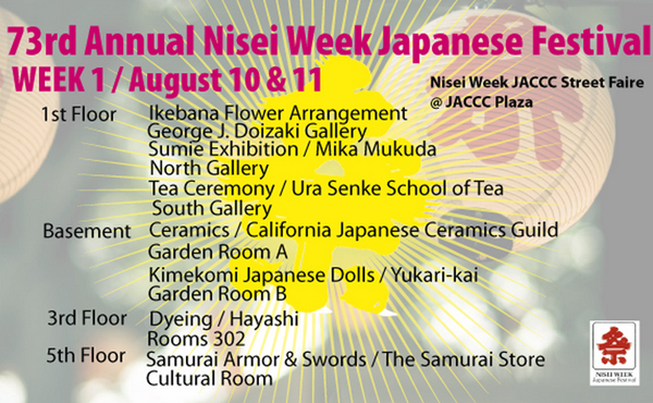 JACCC Nisei Week Exhibition Aug 10-11