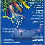 LA Talabata Festival