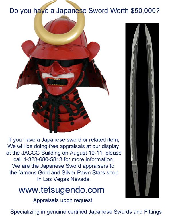 2013 / Nisei Week / Japanese sword specialist to offer free