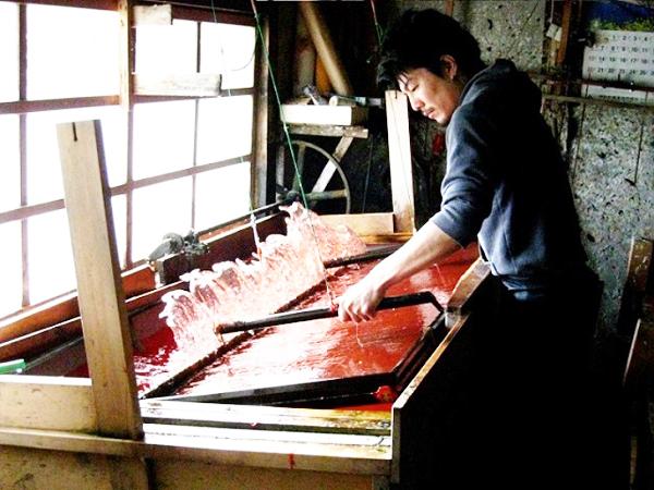 Japan Foundation Washi Hamada Brothers