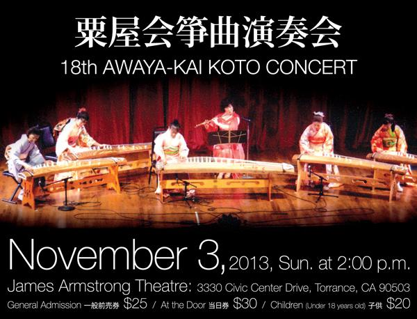 Awaya Kai Koto Concert 2013