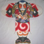 Japanese Kite