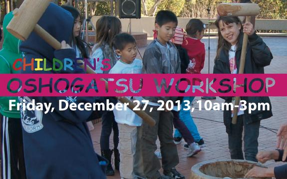 Children's Oshogatsu Workshop