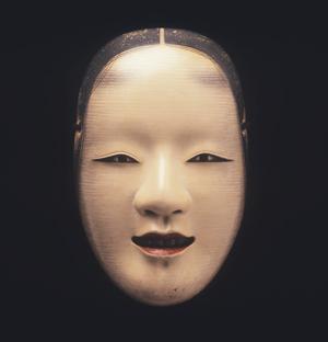 Noh Mask by Bidou Yamaguchi Zo onna
