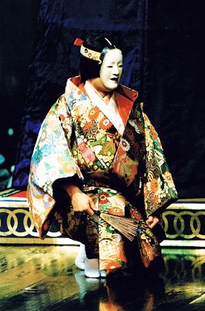 Japan Foundation Noh Udaka