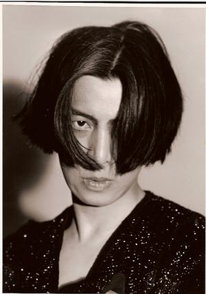 Micho Ito photo by Toyo Miyatake